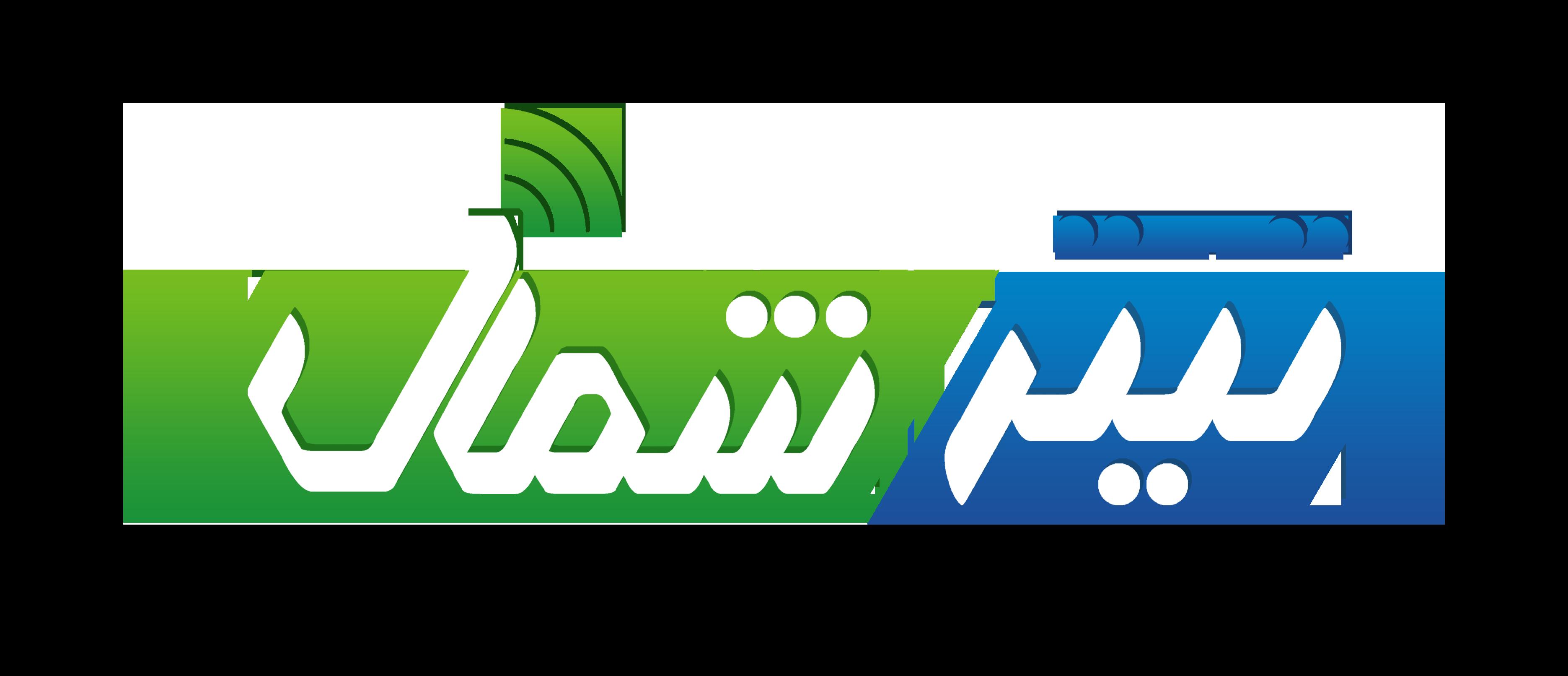 تازهترین اخبار و حوادث استان مازندران