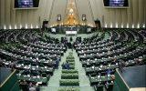 چهارمین روز نفسگیر از بررسی صلاحیت وزرای پیشنهادی/ مشخص شدن تکلیف وزیر صمت در مجلس