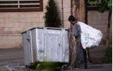 در حسرت زباله بدون زبالهگرد/ زبالهگردی، آسیب اجتماعی ناشی از تخریب بنیانهای اقتصادی جامعه