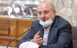 قالیباف: افزایش حجم مبادلات اقتصادی ایران با کشورهای ساحلی خزر
