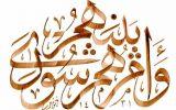 تاخیر یک ماهه مراسم تحلیف شورای شهر امامزاده عبدالله آمل