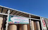 صادرات کاغذ مازندران پس از پنج سال از سر گرفته شد